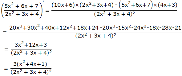 R S Aggarwal Class 11 chapter 28 Ex 28D solution 8