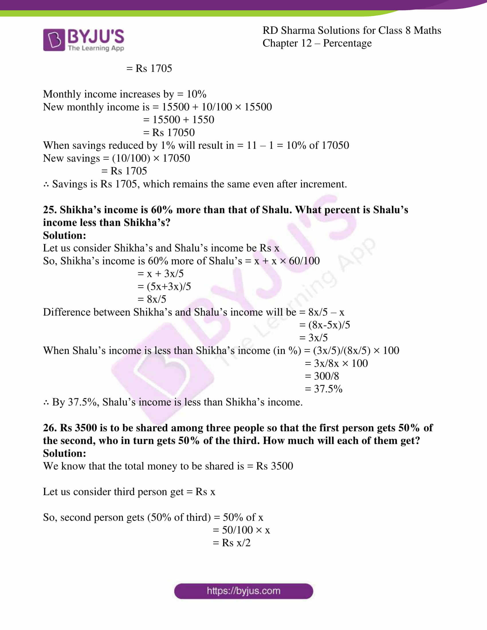 rd sharma class 8 maths chapter 12