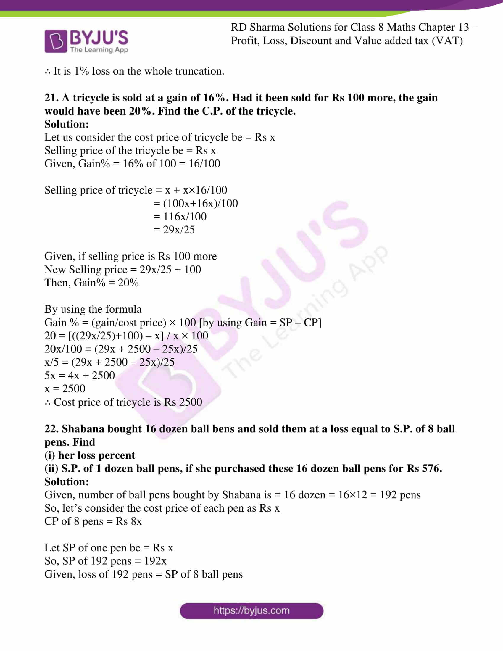 rd sharma class 8 maths chapter 13 exercise 13.1