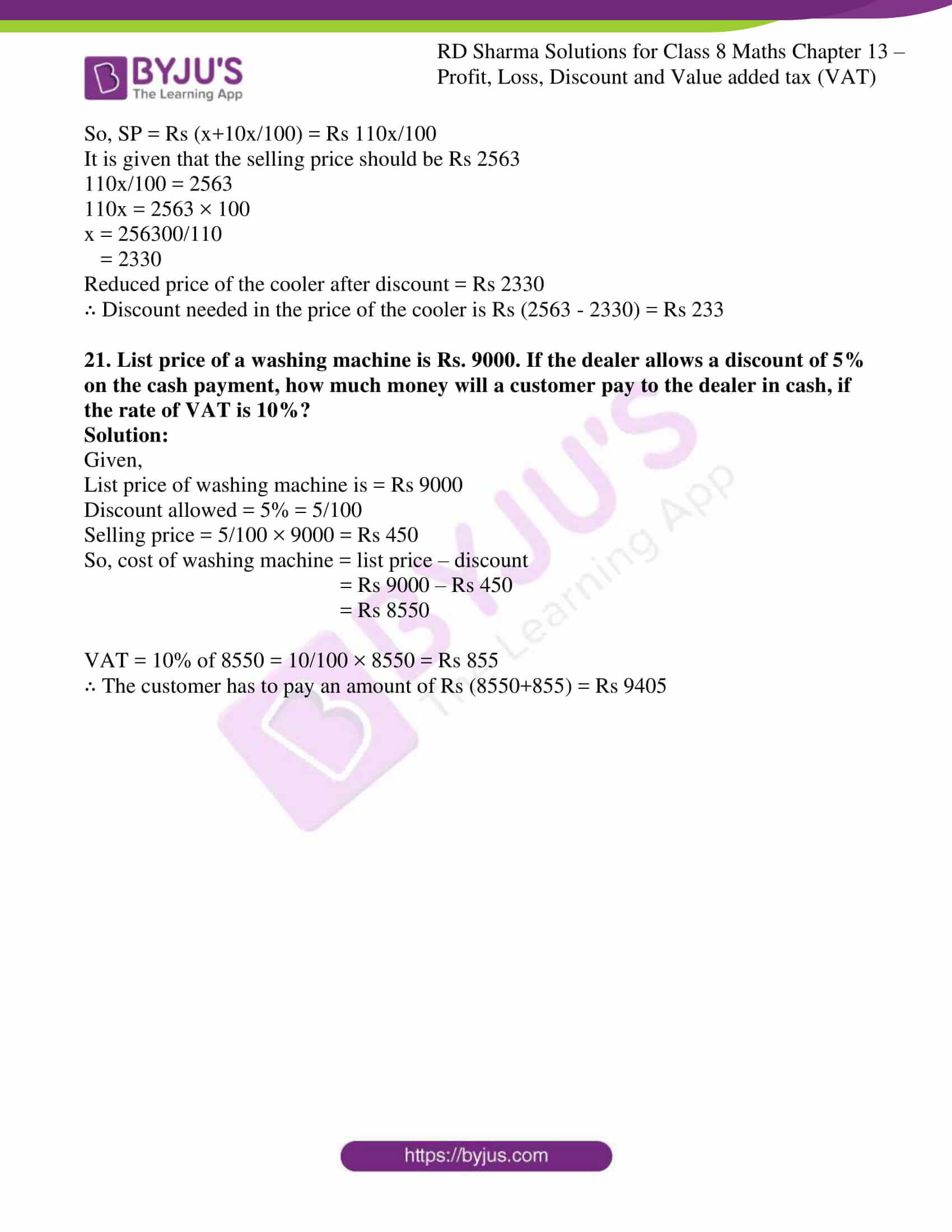 rd sharma class 8 maths chapter 13 exercise 13.3