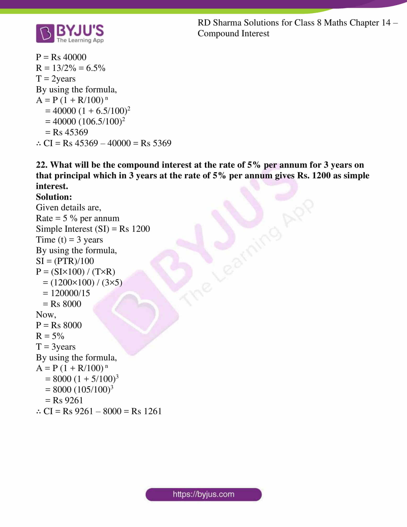 rd sharma class 8 maths chapter 14 exercise 14.2