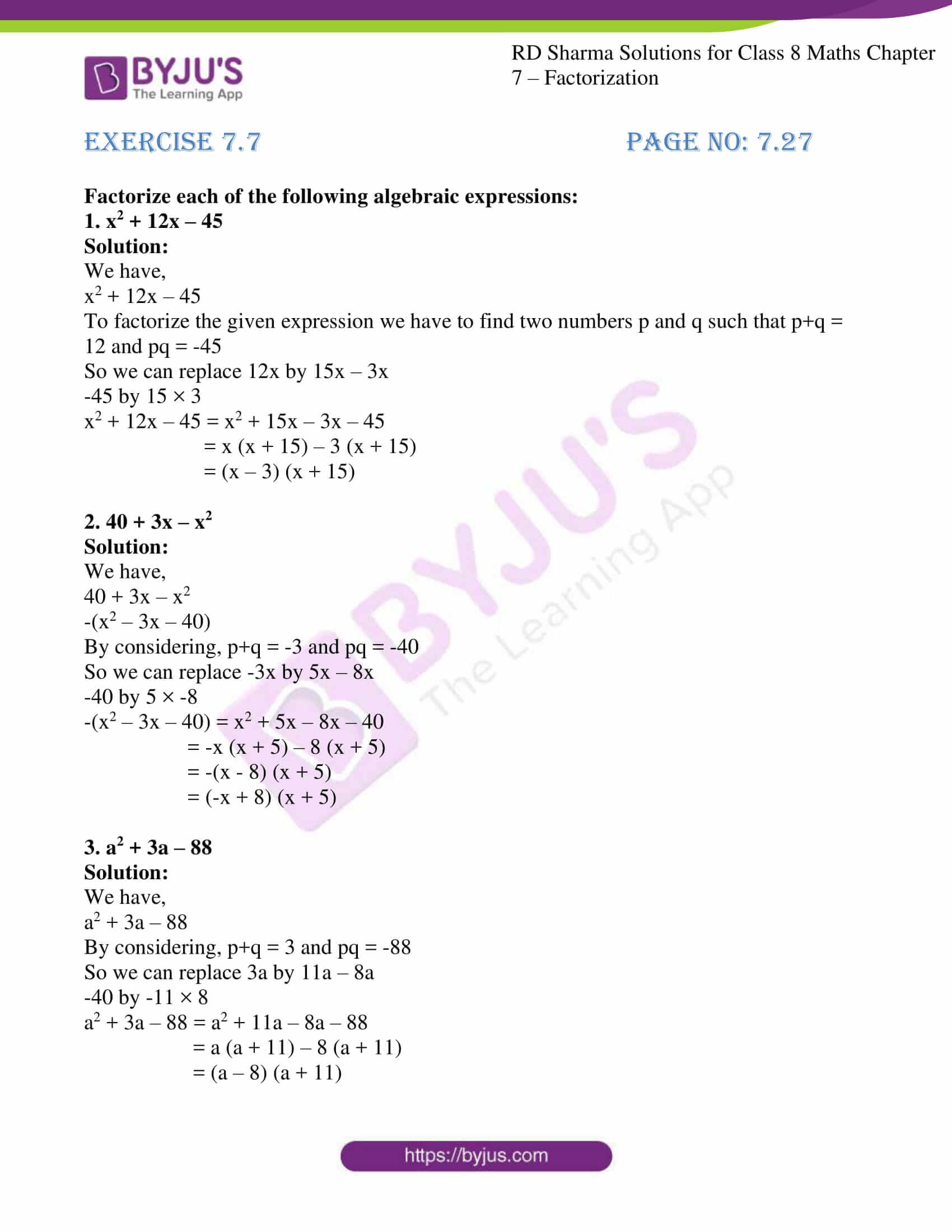 rd sharma class 8 maths chapter 7