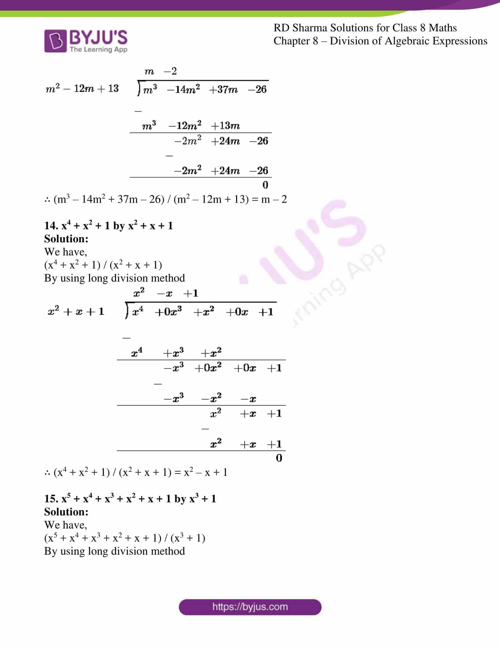 rd sharma class 8 maths chapter 8