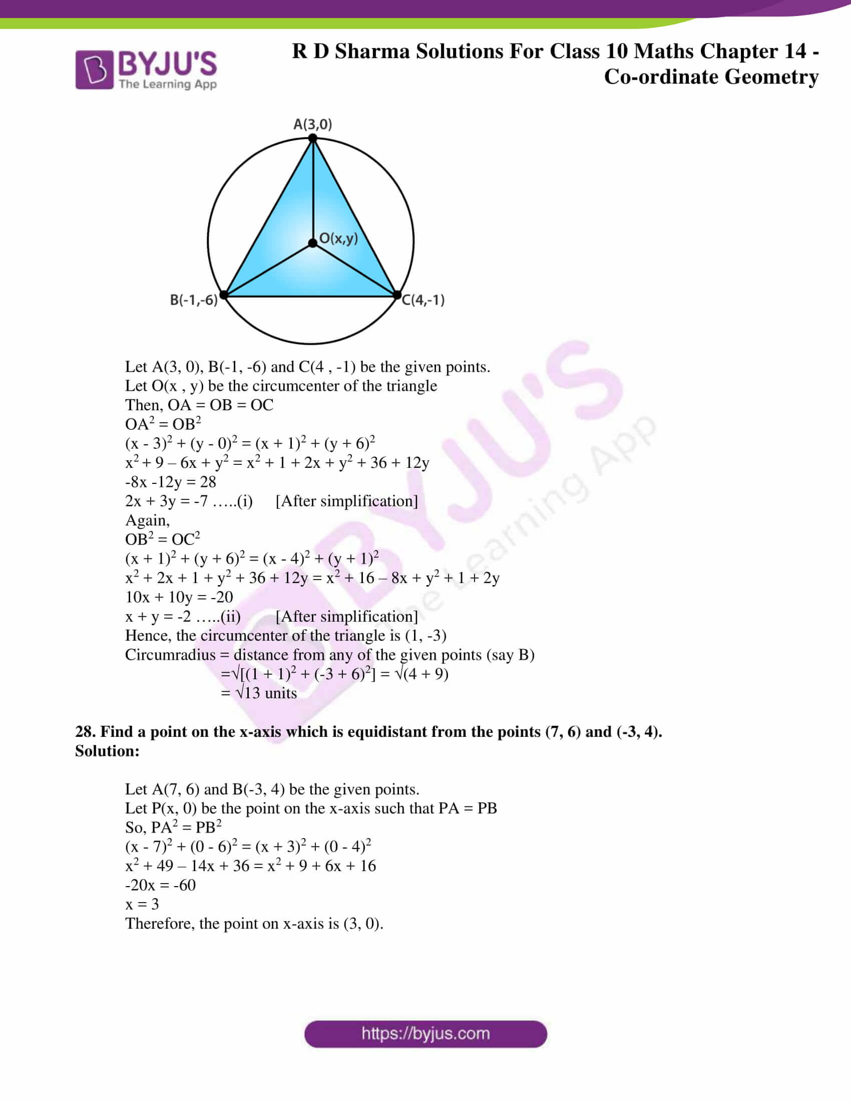 rd sharma solutions class 10 chapter 14 exercise 2