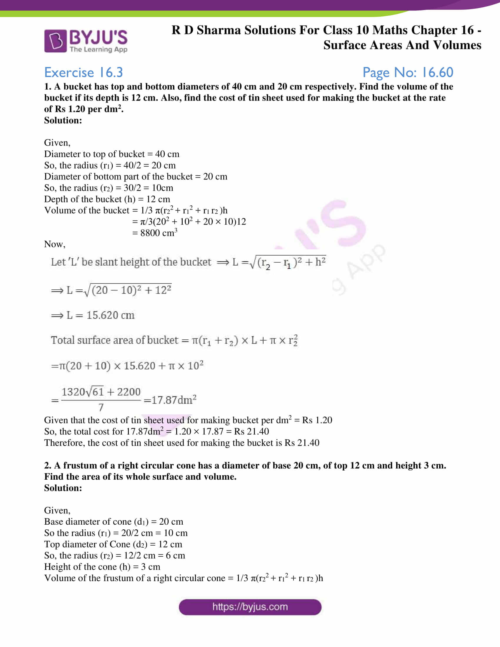 rd sharma solutions class 10 chapter 16 exercise 3