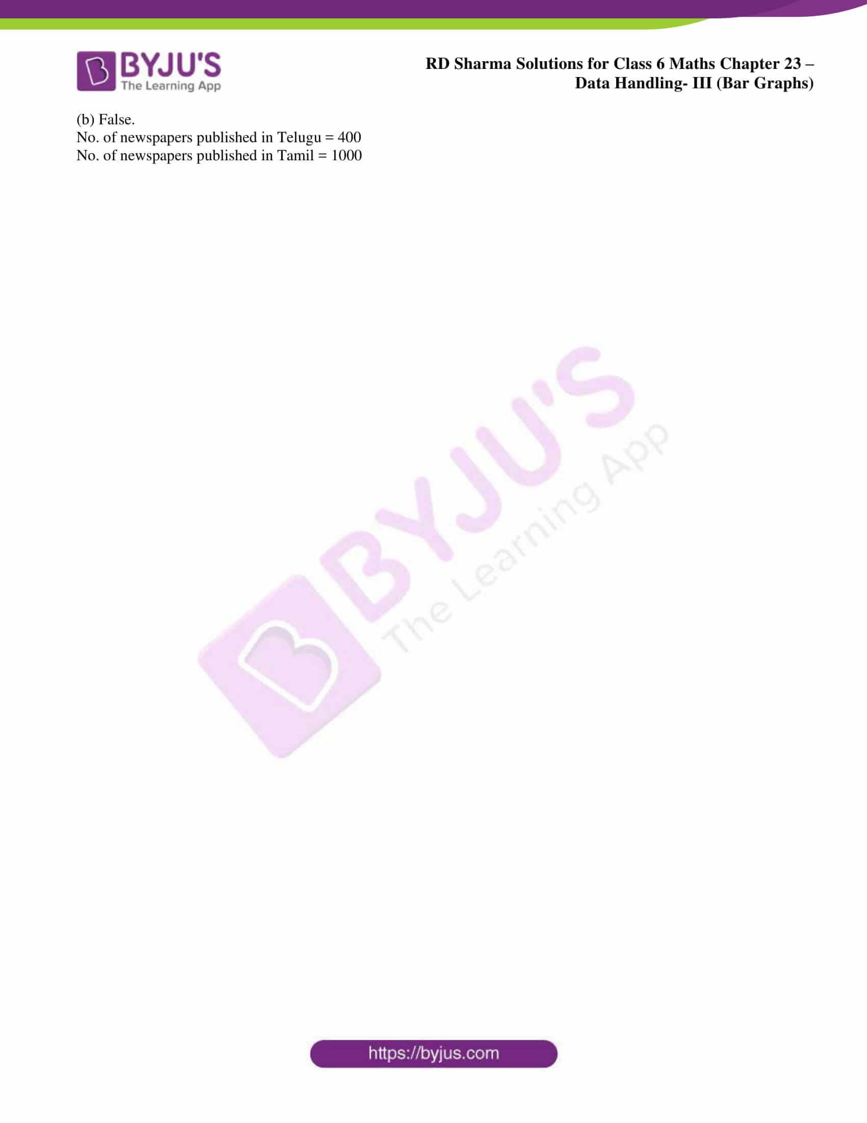 rd sharma solutions class 6 maths chapter 23