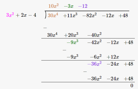 RD Sharma Solutions for Class 8 Maths Chapter 8 – Division of Algebraic Expressions image- 15