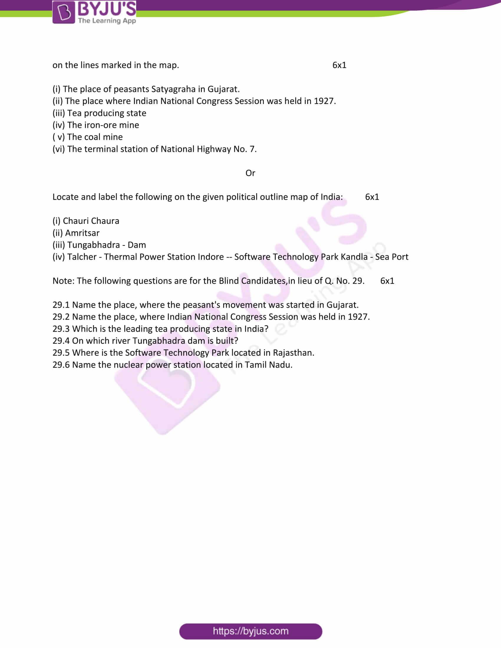 cbse class 10 ss qn paper 2010 set 1