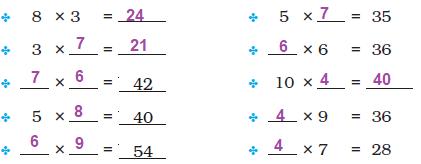 Class 3 Maths Chapter 9 - 4