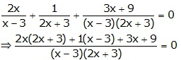 Concise Selina Solutions Class 10 Maths Chapter 5 ex. 5(E) - 2