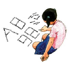 NCERT Solutions For Class 2 Maths Chapter 11 - 6