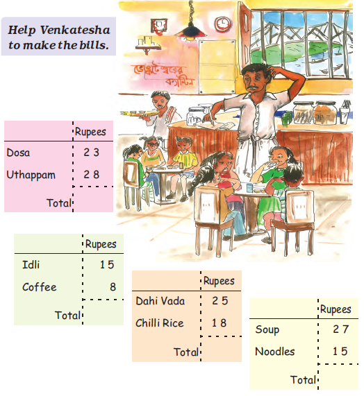 NCERT Solutions For Class 2 Maths Chapter 12 - 26