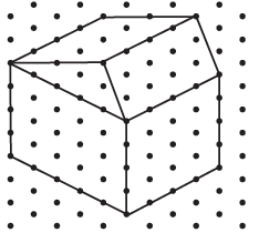 NCERT Solutions for Class 7 Maths Chapter 15 Visualising Solid Shapes Image 45