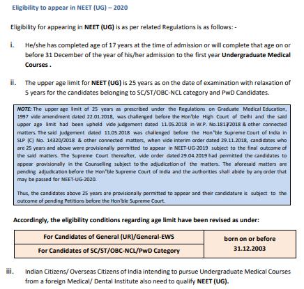 NEET Eligibility criteria - 1