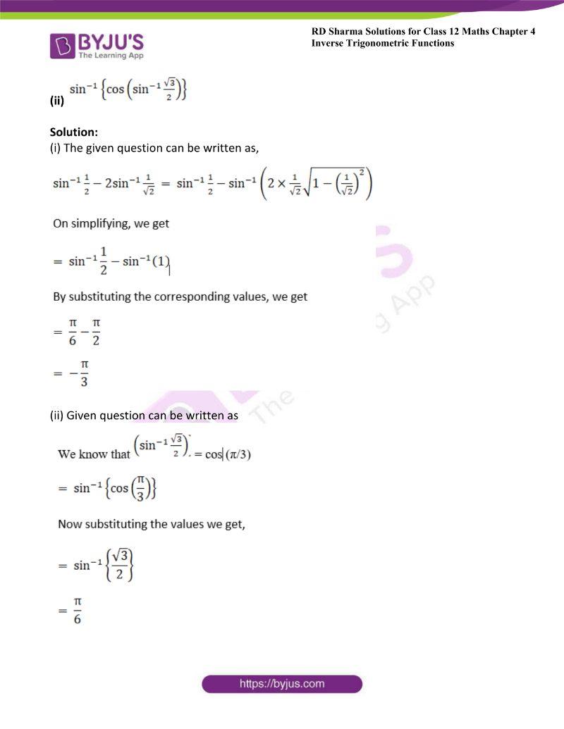 rd sharma class 12 maths chp 4 ex 1 4
