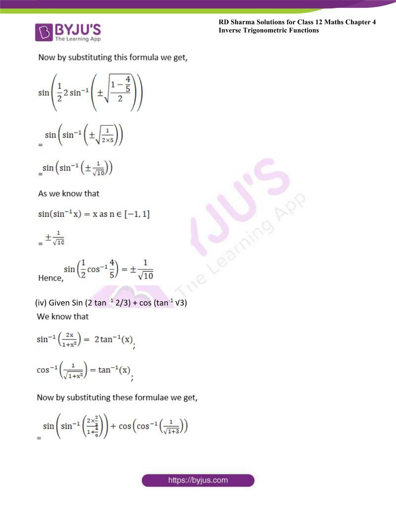 rd sharma class 12 maths chp 4 ex 14 3