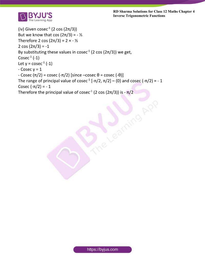 rd sharma class 12 maths chp 4 ex 5 1