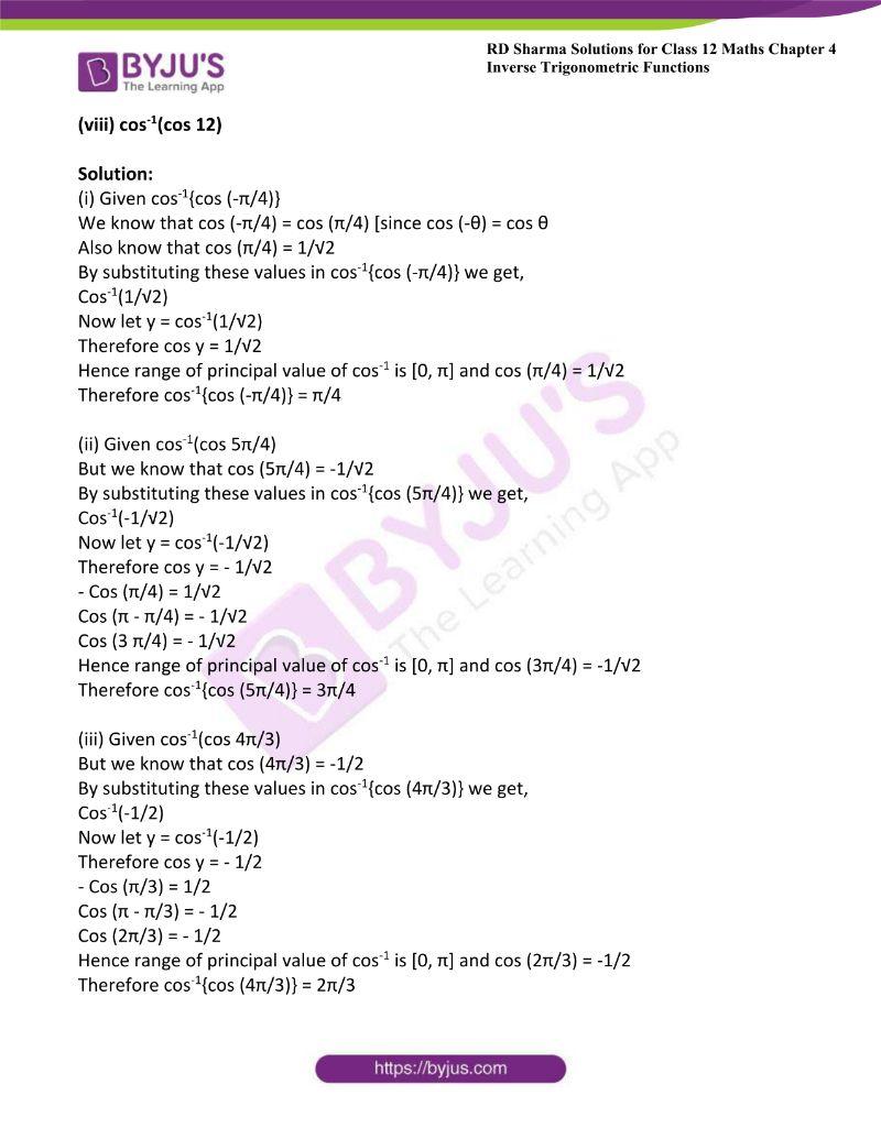 rd sharma class 12 maths chp 4 ex 7 3