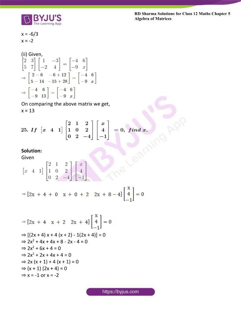 rd sharma class 12 maths chp 5 ex 3 30