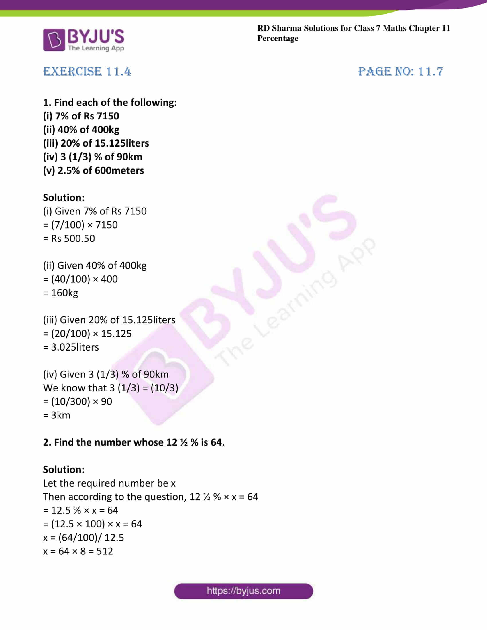 rd sharma class 7 maths solution ch 11 ex 4