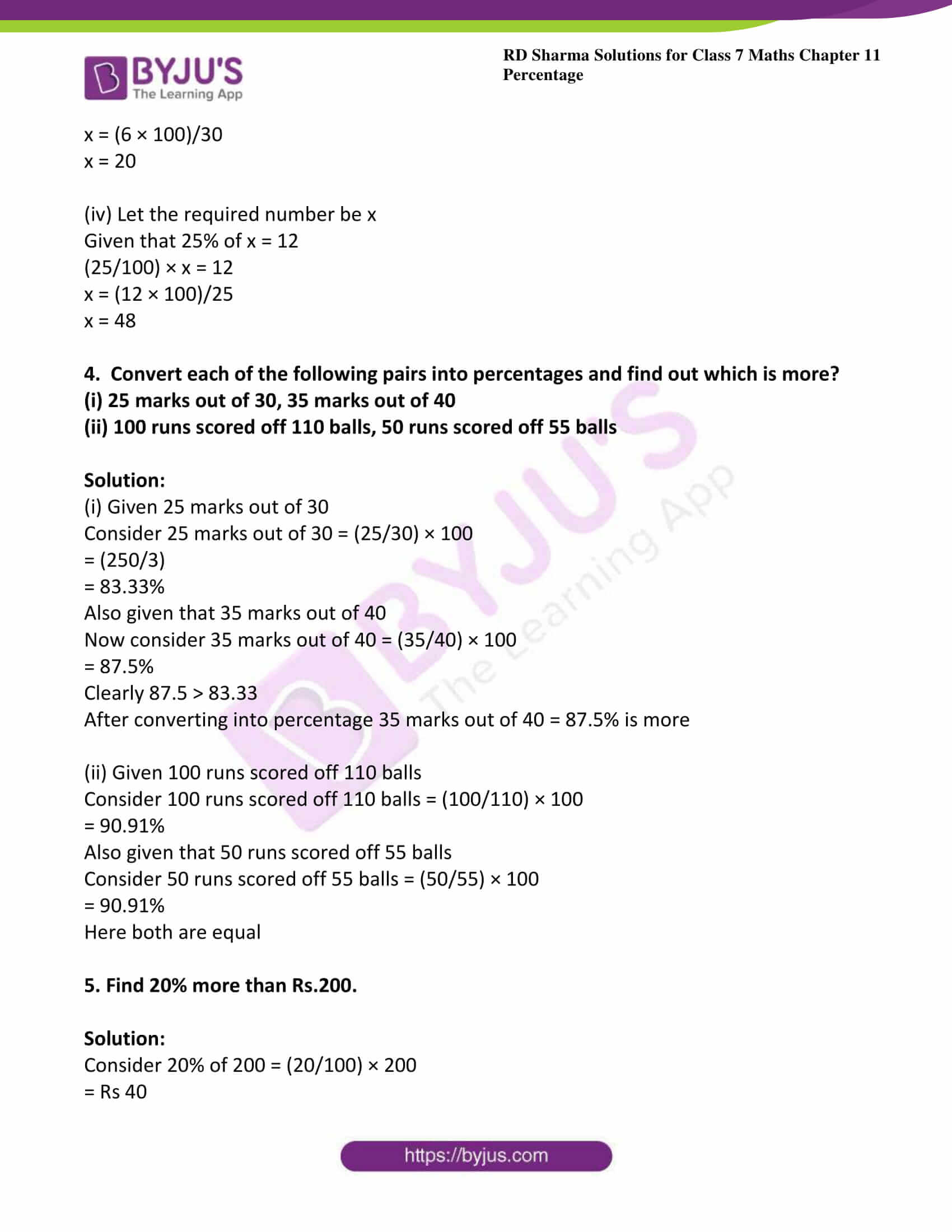 rd sharma class 7 maths solution ch 11 ex 5