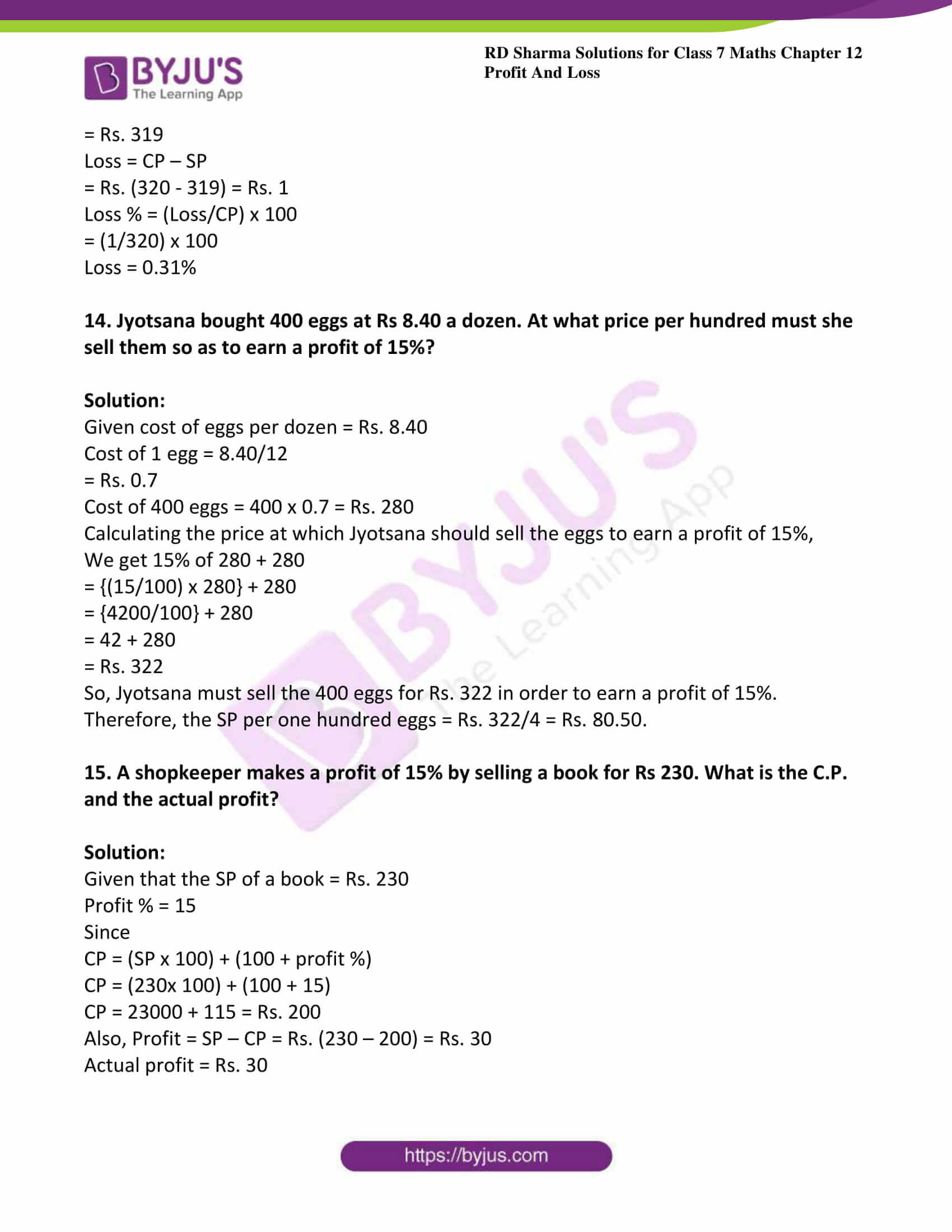 rd sharma class 7 maths solution ch 12