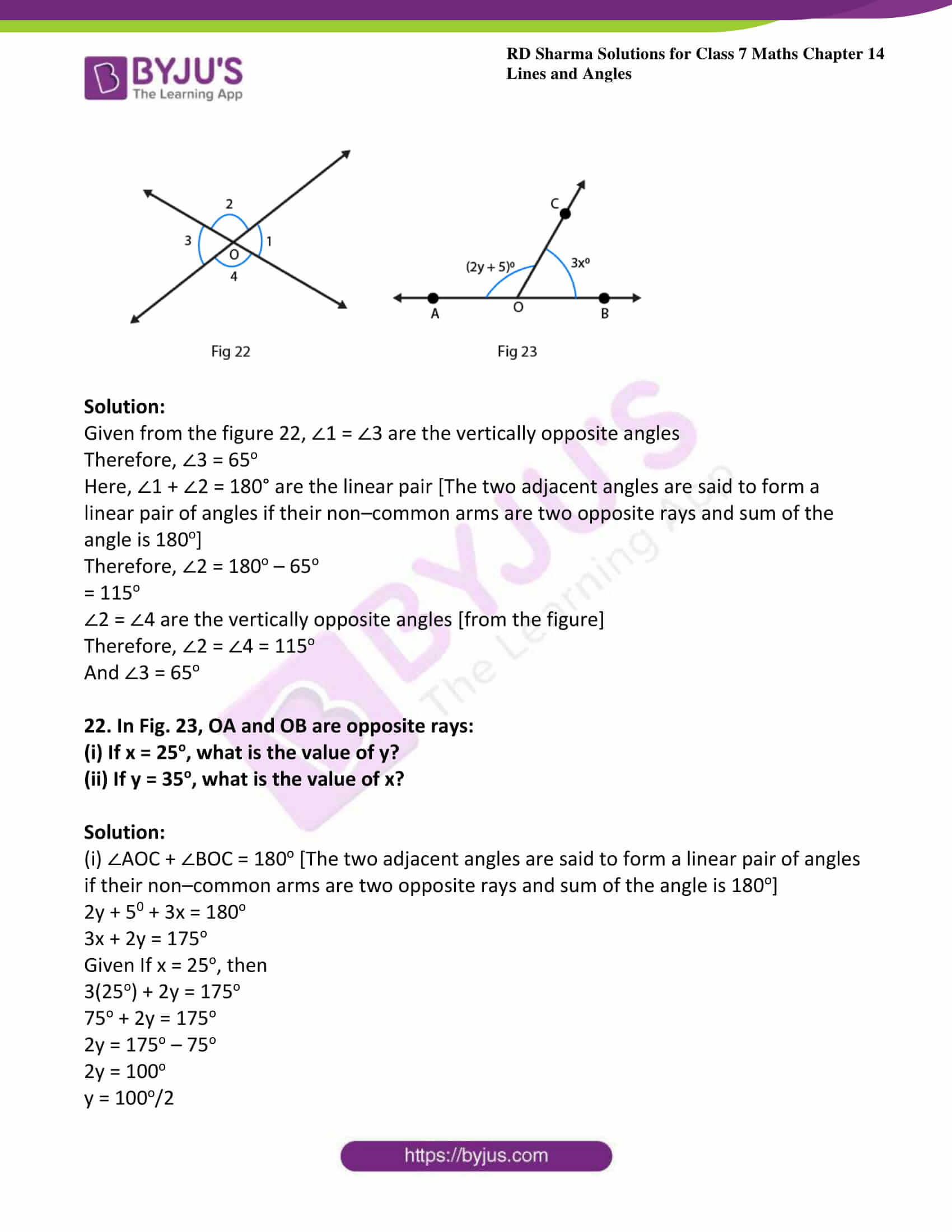 rd sharma class 7 maths solution ch 14 ex 1