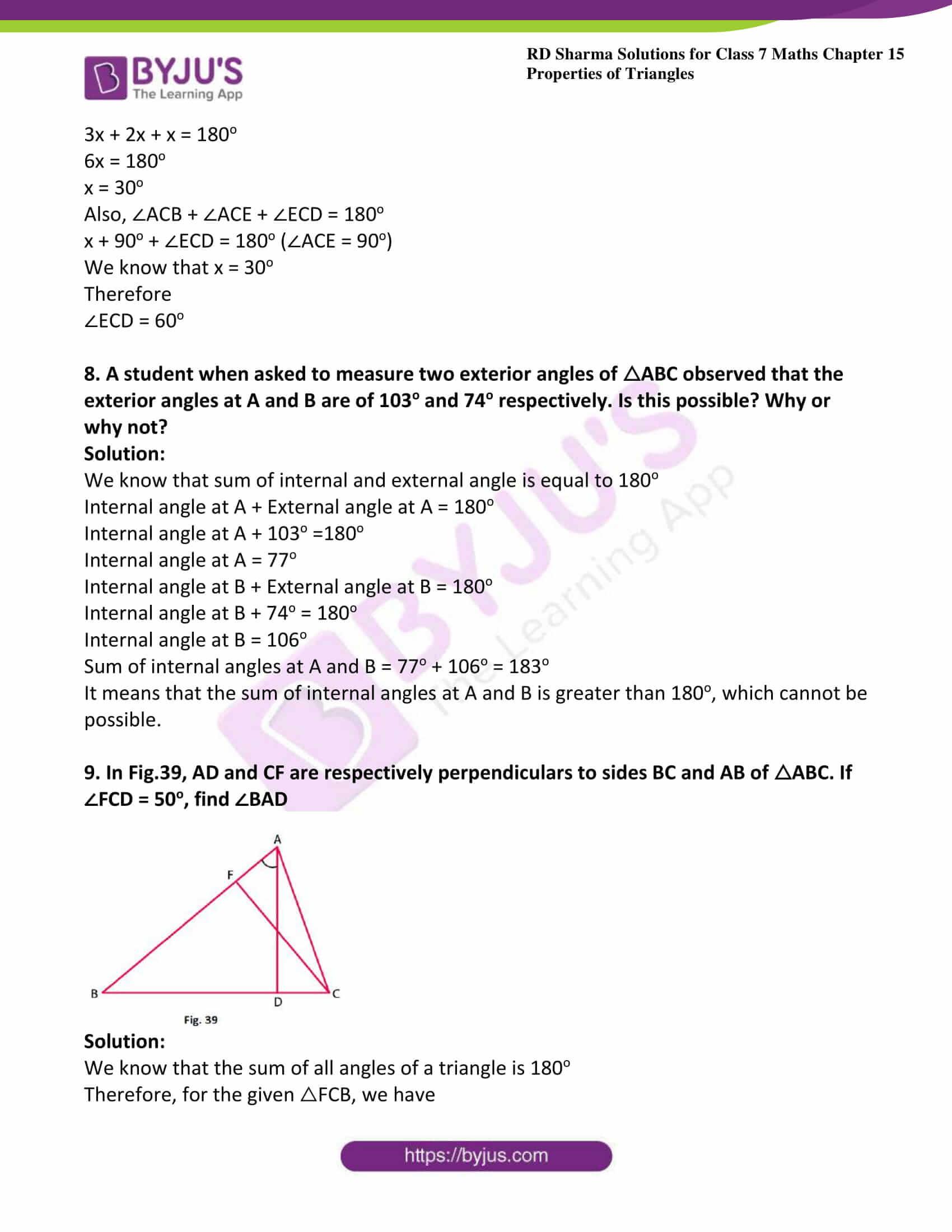 rd sharma class 7 maths solution ch 15 ex 3