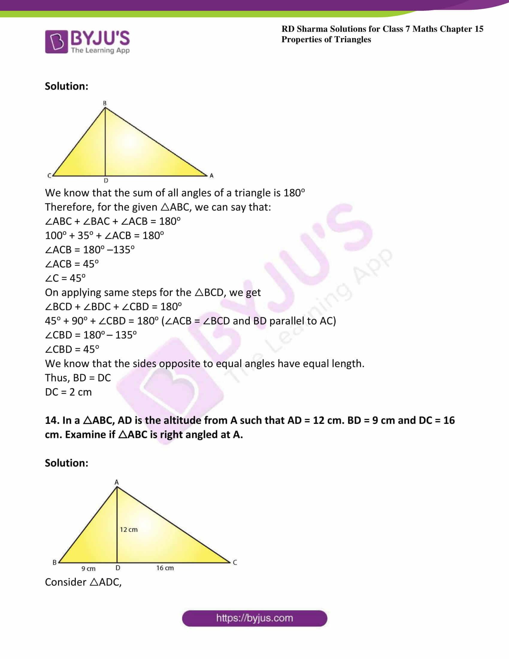 rd sharma class 7 maths solution ch 15 ex 5