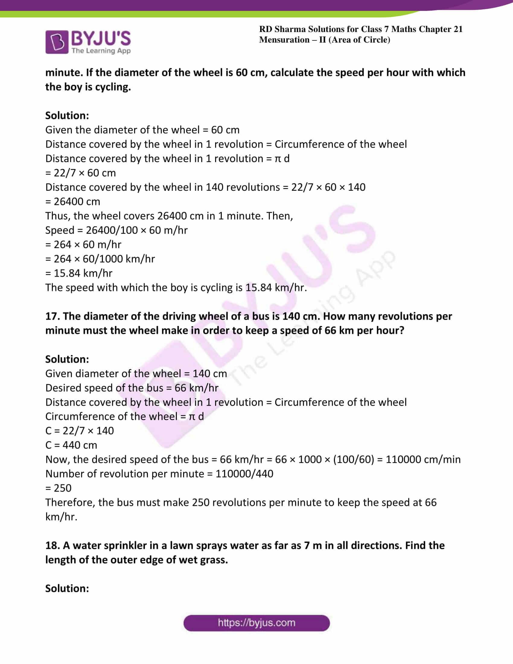 rd sharma class 7 maths solution ch 21 ex 1