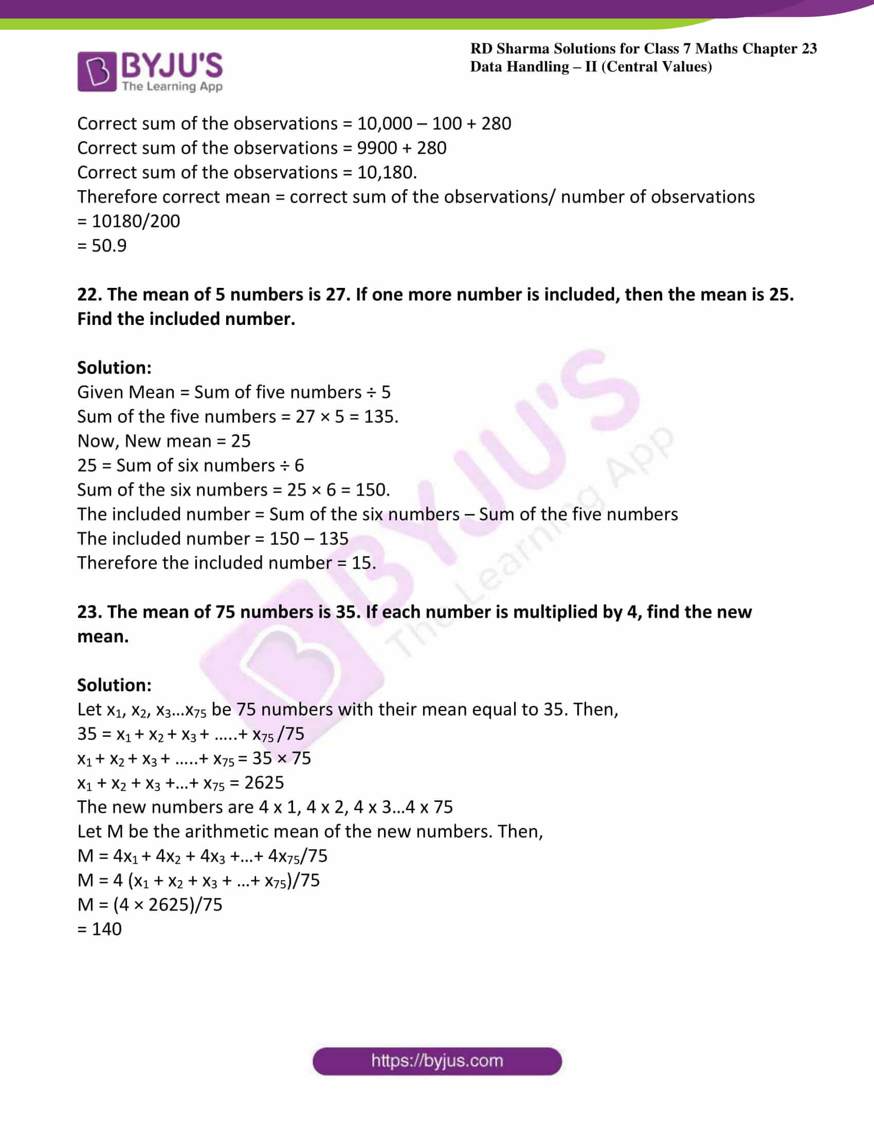 rd sharma class 7 maths solution ch 23 ex 1