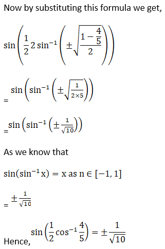 RD Sharma Solutions for Class 12 Maths Chapter 4 Inverse Trigonometric Functions Image 74