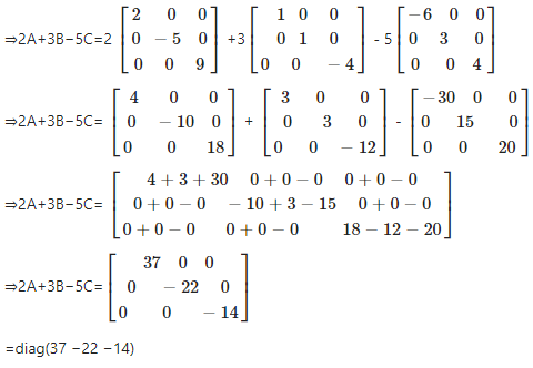 RD Sharma Solutions for Class 12 Maths Chapter 5 Image 174