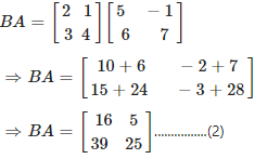 RD Sharma Solutions for Class 12 Maths Chapter 5 Image 217