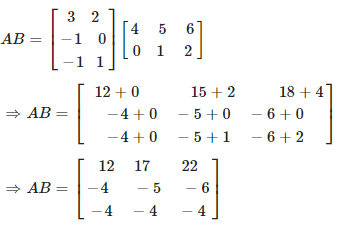 RD Sharma Solutions for Class 12 Maths Chapter 5 Image 227