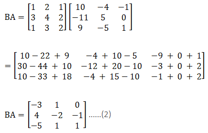 RD Sharma Solutions for Class 12 Maths Chapter 5 Image 239