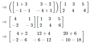 RD Sharma Solutions for Class 12 Maths Chapter 5 Image 244