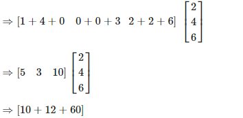RD Sharma Solutions for Class 12 Maths Chapter 5 Image 247