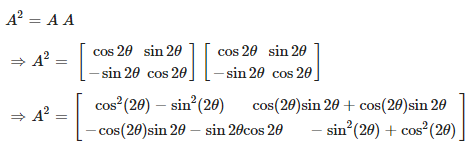 RD Sharma Solutions for Class 12 Maths Chapter 5 Image 275