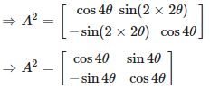 RD Sharma Solutions for Class 12 Maths Chapter 5 Image 279