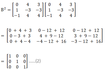 RD Sharma Solutions for Class 12 Maths Chapter 5 Image 297