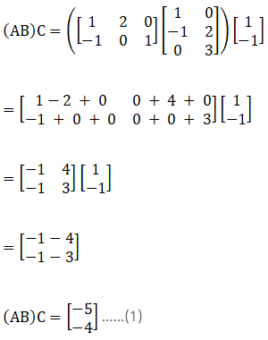 RD Sharma Solutions for Class 12 Maths Chapter 5 Image 302