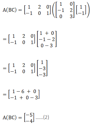 RD Sharma Solutions for Class 12 Maths Chapter 5 Image 303