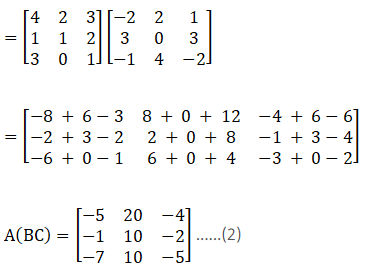 RD Sharma Solutions for Class 12 Maths Chapter 5 Image 307