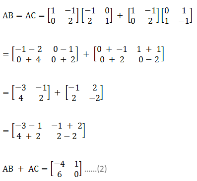 RD Sharma Solutions for Class 12 Maths Chapter 5 Image 313