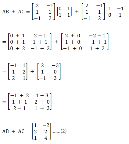 RD Sharma Solutions for Class 12 Maths Chapter 5 Image 317