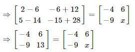 RD Sharma Solutions for Class 12 Maths Chapter 5 Image 348