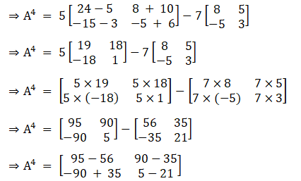RD Sharma Solutions for Class 12 Maths Chapter 5 Image 393
