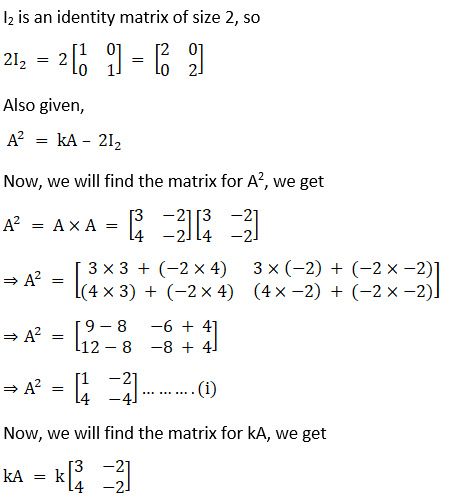 RD Sharma Solutions for Class 12 Maths Chapter 5 Image 397