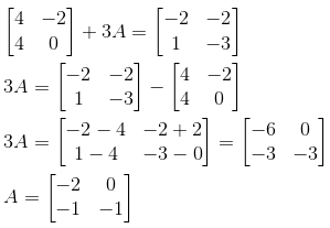 Selina Solutions Concise Class 10 Maths Chapter 9 ex. 9(B) - 13